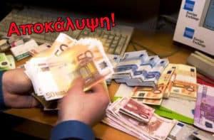 money45