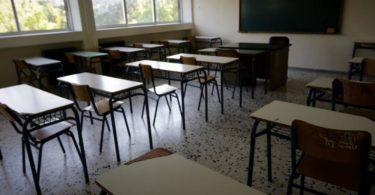 Υπ. Παιδείας: Τι θα ισχύσει με τις απουσίες στα σχολεία λόγω γρίπης